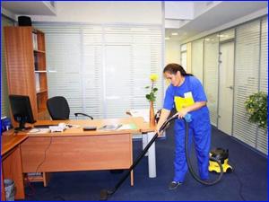 уборка в кабинете начальника