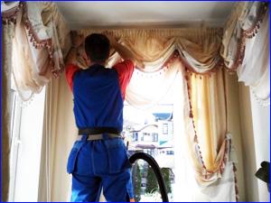 Химчистка штор на дому в коттедже