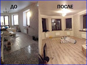 Уборка после ремонта в Красноярске