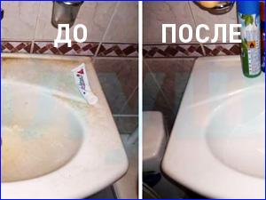 Уборка в ванной комнате ДО и ПОСЛЕ